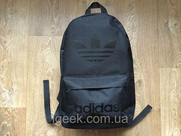 Рюкзак мужской/женский спортивный школьный городской Сумка Adidas/Nike