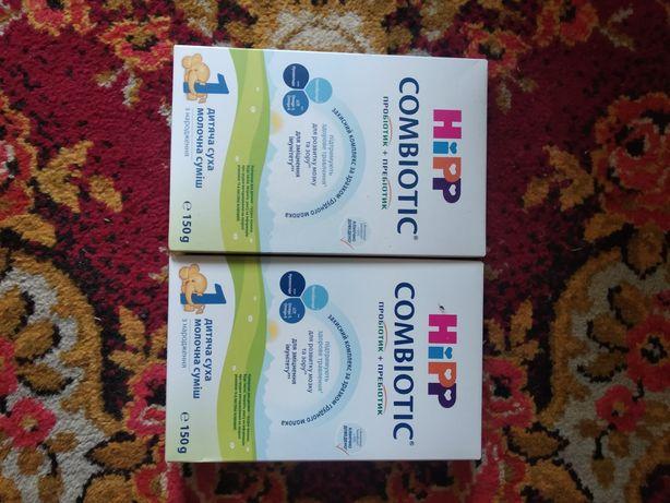 Сухая молочная смесь HIP Combiotic 1 начальная 150гр.