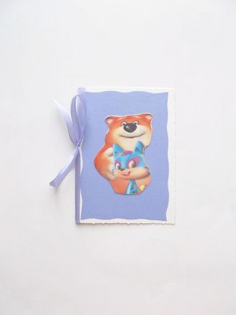 ładne kartki z bajkami, zwierzęta kartki dla dzieci, śmieszne kartki