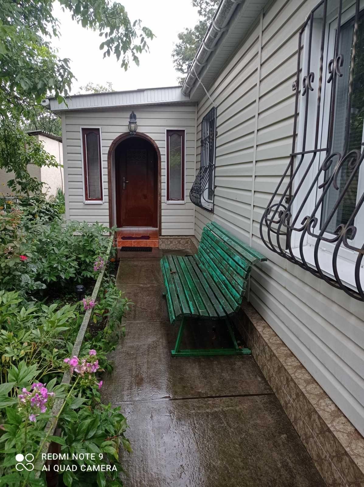 Продається будинок в м.Сміла село Миколаївка