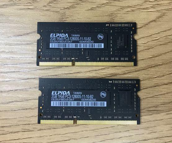 Оперативная память для ноутбука Elpida SODIMM DDR3 2Gb 1600MHz 12800s