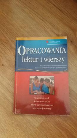 Opracowania lektur i wierszy, gimnazjum, wydawnictwo GREG
