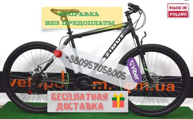 Горный велосипед новый ардис 24 26 27.5 29 Склад Польша shimano