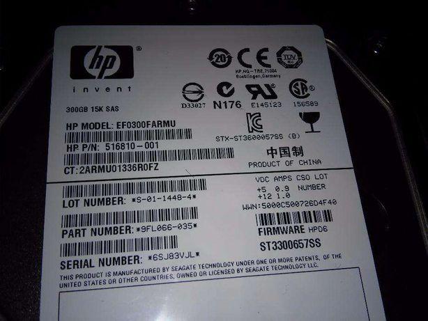 Dysk Twardy HP 300GB SAS