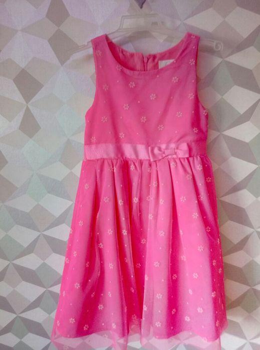 Sukieneczka cool club - smyk. Piszczac - image 1