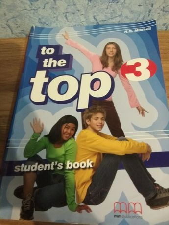 Student's book,to the top, англ.рідручник