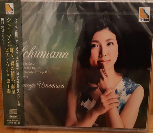 Schumann Umemura CD Japan