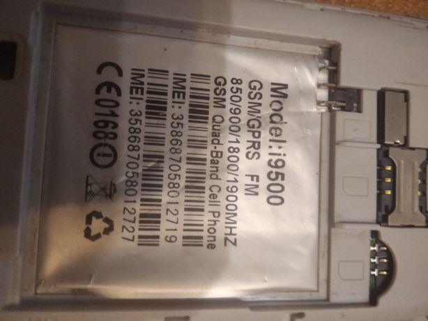 Продам Samsung Galaxy 2013 рік