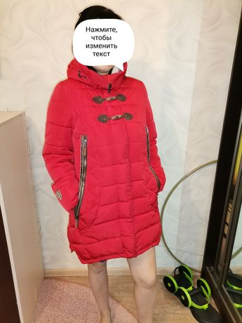 Зимняя куртка)) очень тёплая)