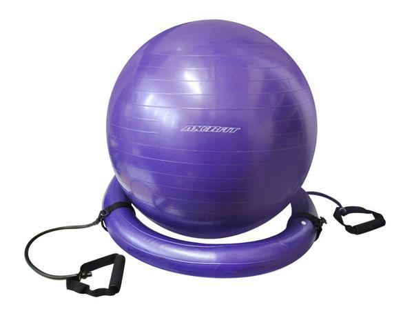 Piłka gimnastyczna z uchwytami i obręczą 65cm