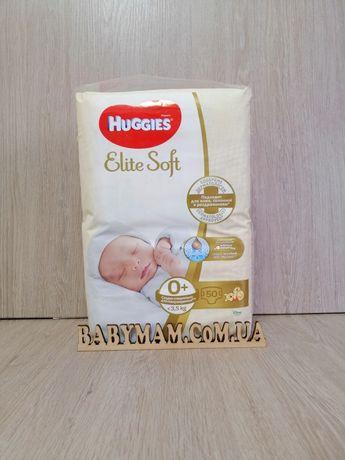 Подгузники Huggies Elite Soft для новорожденных