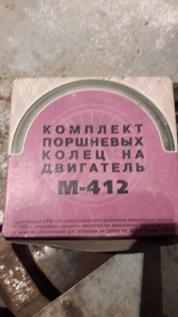 Москвич,ИЖ,АЗЛК,412