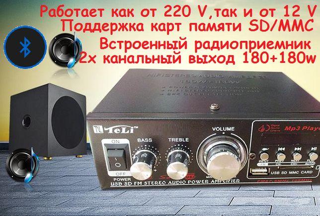Підсилювач.Усилитель звука UKC. Мощность 2 х 180w.