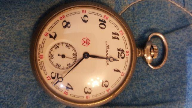 Колекційний, кишеньковий годинник.