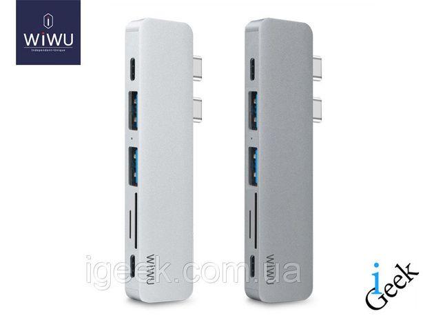 USB-хаб WIWU T8 - Адаптер переходник для MacBook Pro/Air 13/15/16 2020