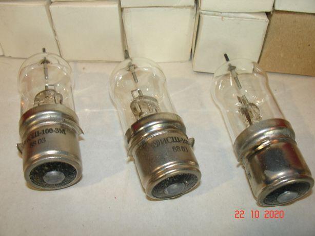 Строботрон лампа импульсная ИСШ-100-3М. НОВАЯ !