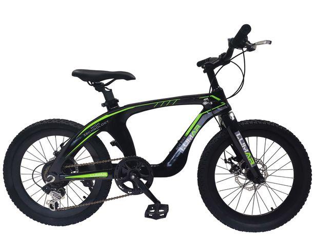 "Велосипед Lumar на ""20"" колесах"