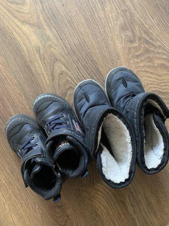 Зимние ,демисезонные ботинки,сапожки дутики для мальчика