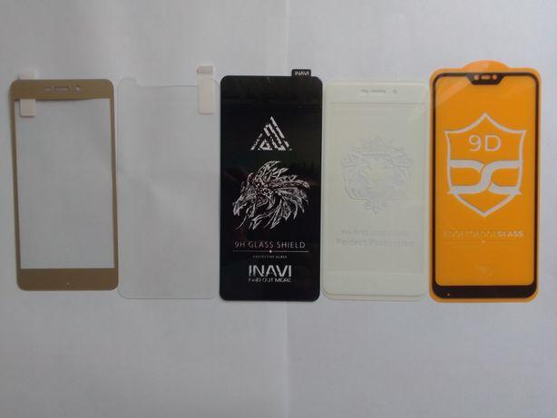 Стекло Xiaomi Redmi Note Pro Plus Mi MAX 1 2 3 4 5 6 7 8 9 a x s lite