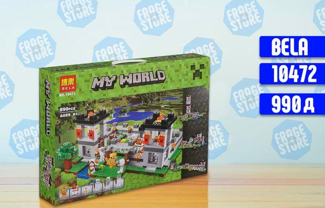 """Конструктор Bela Minecraft 10472 """"Крепость"""", 990 деталей, лего, замок!"""