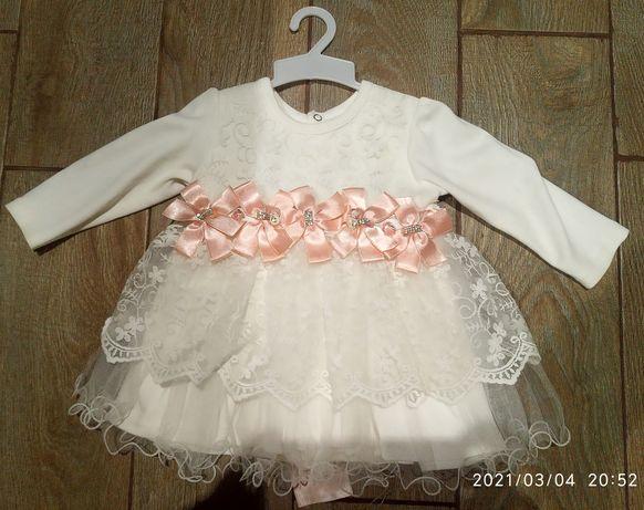 Продам плаття на хрещення і рік народження