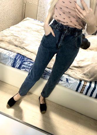 Новые джинсы «момы» с высокой посадкой!