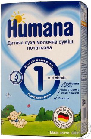 Сухая молочная смесь Humana 700гр