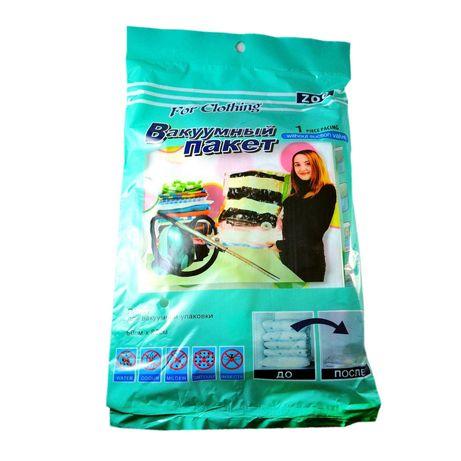 Прозрачный вакуумный пакет для хранения одежды вещей 60 на 80 сантимет