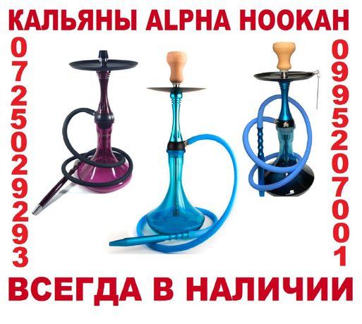 КАЛЬЯН АLPHA HOOKAN X 5500 рублей колауд в подарок