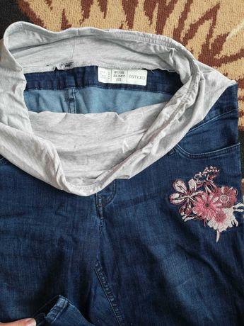 Spodnie ciążowe j. Nowe róż. 44