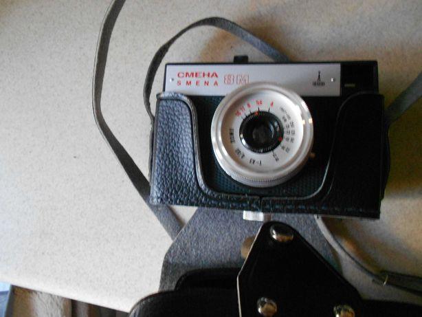 Kolekcjonerski aparat foto SMIENA 8M z futeralem