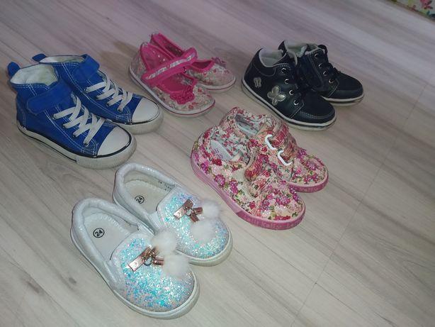 Zestaw butów 24, półbuty, trampki, baleriny, slipony, botki Mega paka
