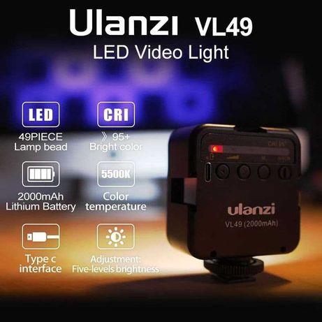 LED свет для блогеров видеосвязи Ulanzi VL49 лед світло для смартфону