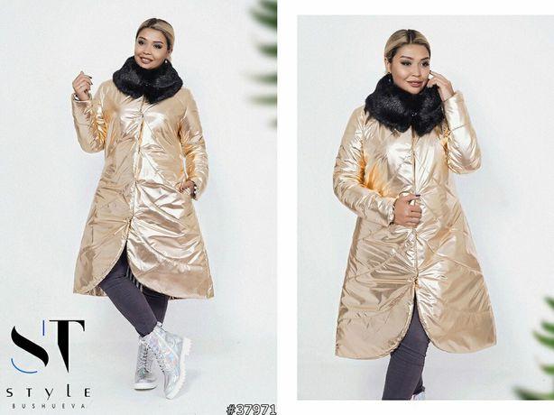 Куртка распродажа зима размеры