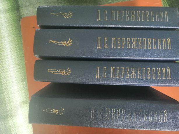 Книги. Мережковский