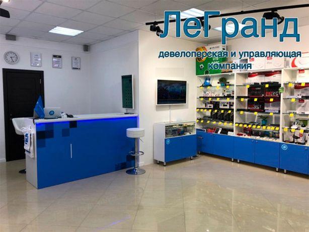 Магазин Жуковського