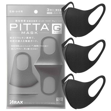 (3 шт.) Маска питта/pitta многоразовая защитная. Pitta Mask Gray