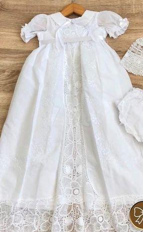 Mandrião / Vestido  Batizado