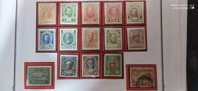 Серия марок 1913г. 300 лет дому Романовых.
