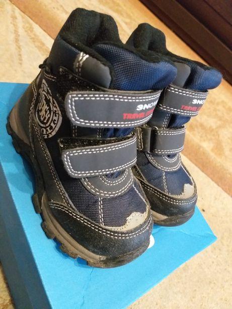 Buciki buty kozaki  zimowe dla chłopca 23