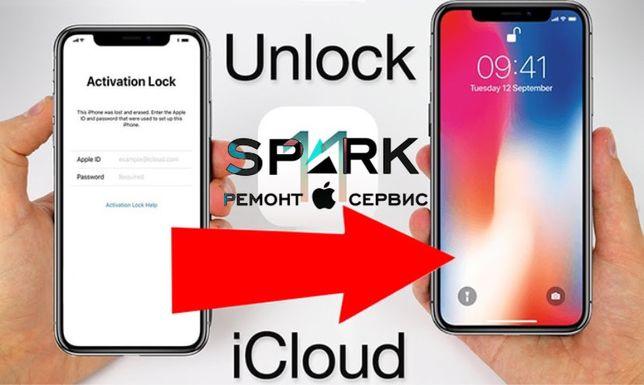 Разблокировка iphone  icloud X/8+/8/7+/7/6s+/6s/6+/6/SE/5s/5/5c/