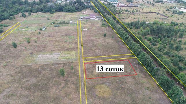 Дмитрівка продам ділянку 13 соток 3-ох фасадна поруч Житомирська траса