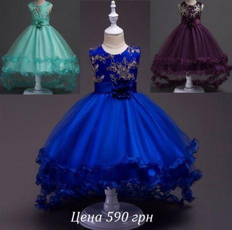Платье нарядное бальное на выпускной детское праздничное для девочки