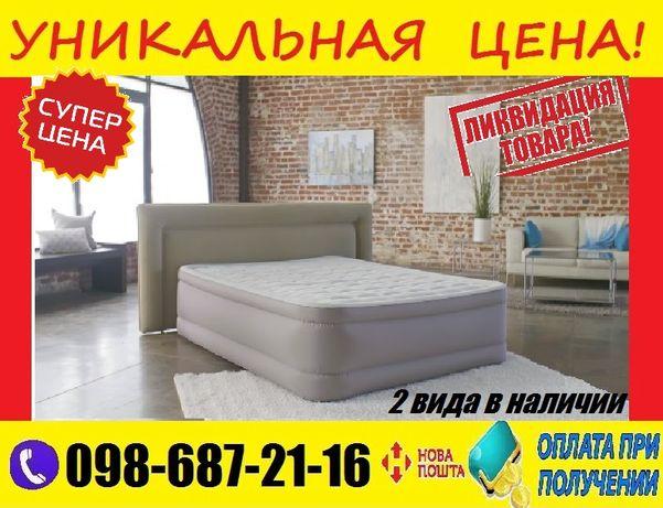 ⫸Акция. Надувная двухспальная кровать. Матрас. Ліжко. Ламзак. Туризм.