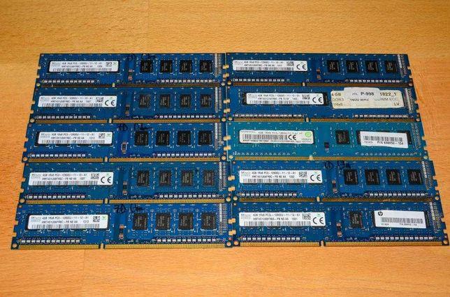 Оперативна память DDR2-DDR3 2-4GB