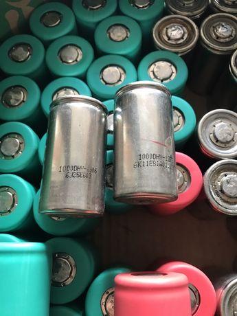 Акумулятори, елементи 1,2 в. Ni-MH 32650
