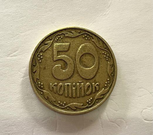 Монета 50 копеек 1992 1АГс