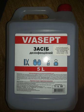 Антисептичний засіб Viasept