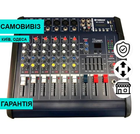 Микшер Yamaha MX-6300D Bluethoth USB MP3 Аудио усилитель, dj пульт