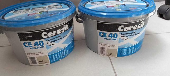 Продам затирку для плитки (фуга) Ceresit